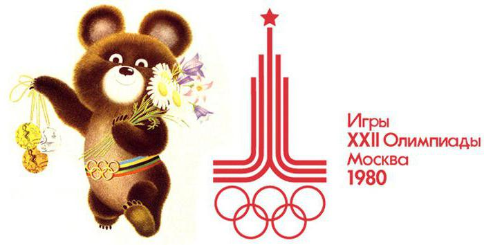 ergebnisse olympische spiele