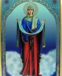 """Ícone """"proteção da Santíssima Virgem"""": o valor ea descrição"""