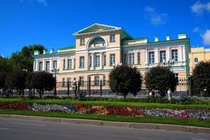 Muzeum Rzeźby Sztuka (Jekaterynburg) – skarbnica metali szlachetnych i kamieni