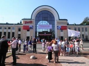 Zelenogorsk – Saint-Pétersbourg. Comment arriver à Zelenogorsk? Zelenogorsk – Saint-Pétersbourg: la distance