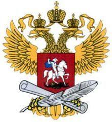 La legge federale dell'educazione nella Federazione Russa: articoli, contenuti e commenti