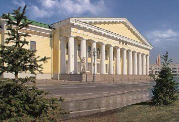 Uniwersytet górnictwo, Petersburg: opinie, adres, zdolności, szybkość przejść