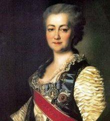 Catherine: l'origine del nome, la sua storia e il significato di