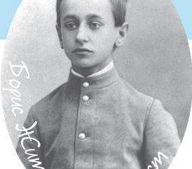 Biografia Boris Zhitkova – pisarz dziecięcy
