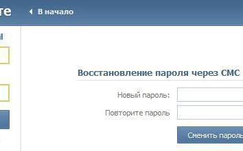 Pourquoi la page constamment mise à jour « VKontakte »? aborder