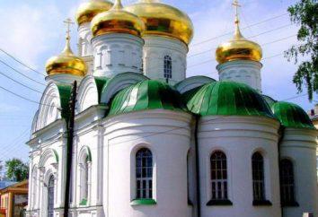 Quando construiu a igreja Sergiya Radonezhskogo (Nizhny Novgorod)? A história de ocorrência
