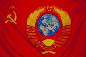 sowjetischen staats emblems