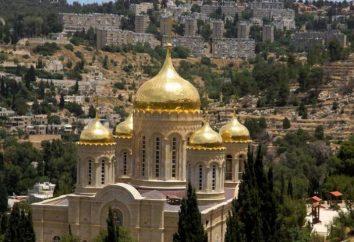 Monastero Gorny a Gerusalemme: la storia, descrizione e fatti interessanti