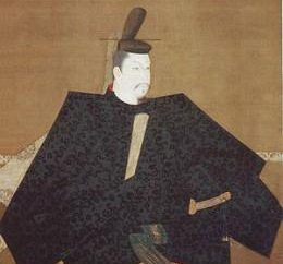 Shogunato – es régimen absolutista en Japón. shogunato Tokugawa