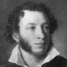 Analisi Pushkina poesia a Chaadayev come un esempio di patriottismo