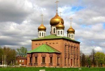 Podróżowanie w Rosji: atrakcje Tula