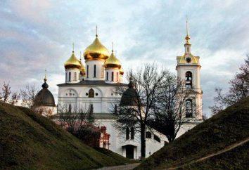 Dmitrov, die Kathedrale der Annahme: Beschreibung, Adresse
