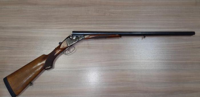 il 26 un fusil de chasse conception et caract ristiques