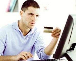 Internet de pago con tarjeta de crédito a través del Banco de Ahorros de Internet: la instrucción