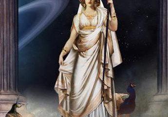 El nombre completo de Hera es el valor y la naturaleza
