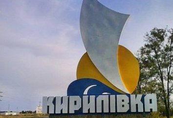 "Il centro ricreativo ""Golden Sands"" (Kirillovka)"
