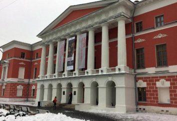 Musée de la Révolution à Moscou