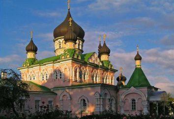 Kiev, Pokrovsky Monastery (feminino) da Igreja Ortodoxa Ucraniana do Patriarcado de Moscou: Descrição, história