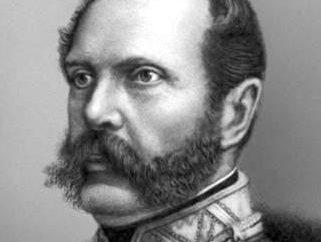reforma cidade de Alexander II em 1870. A essência da reforma urbana