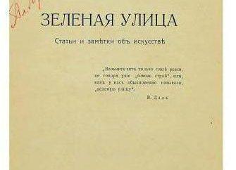 letteratura Imagism: definizione e caratteristiche. Rappresentanti imagism nella letteratura russa del 20 ° secolo