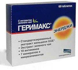 """complesso vitaminico per le persone attive: la preparazione """"Gerimaks Energia"""" – Test, Prezzi, istruzioni, indicazioni e controindicazioni per l'uso"""