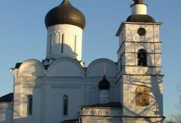 Boris et Gleb Monastère à Dmitrov: Histoire et description
