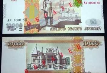 Bill 10000 rublos: projetos e realidade. Emissão de novas notas de banco em 2017