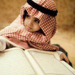 La signification du nom Islam, le portrait psychologique de son propriétaire