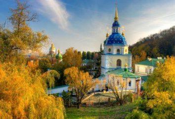 Vudubickiy – como chegar lá. Mosteiro cura Vydubychi