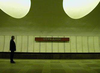 """Metro """"Otradnoe"""": che si trova nella zona, come guidare"""