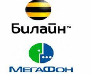 """Jak przekazać pieniądze z """"Beeline"""" do """"MegaFon"""". Przekazy pieniężne pomiędzy operatorami """"Beeline"""" i """"MegaFon"""""""