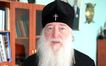 Ural Diözese: Geschichte und die aktuelle Status