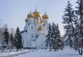La città di Yaroslavl, la Cattedrale dell'Assunta. Cattedrale dell'Assunzione a Yaroslavl