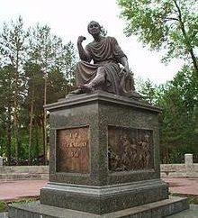 Monumento ao Derzhavin em Kazan: uma história difícil do estabelecimento