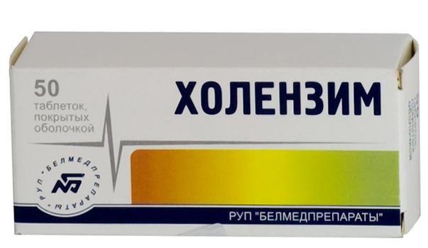 erwiesene wirkung von hepa merz