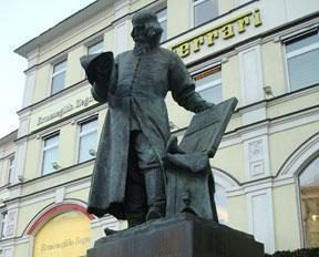 Chi è Ivan Fedorov? brevemente Biografia Ivan Fedorov