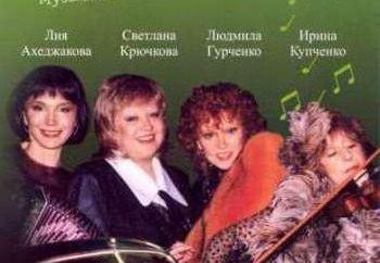 "Commedia Ryazanov ""Old Nags"": attori, ruoli, trame"