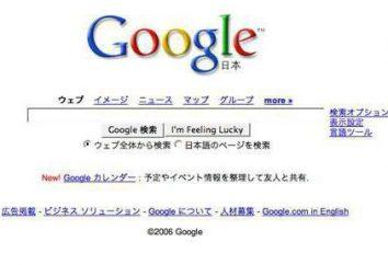 Japanische Suchmaschinen: wie man die richtigen Informationen finden