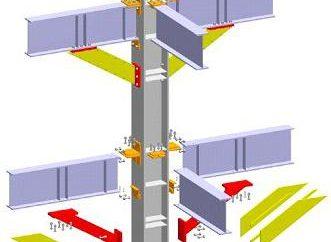 Konstruktive Systeme von Gebäuden und Bauwerken