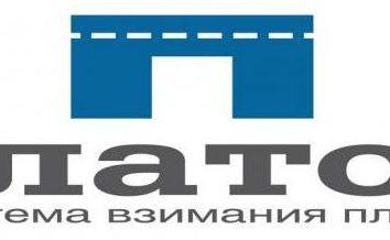 """unidade de bordo para as estradas com portagem na Rússia. sistema """"Plato"""""""