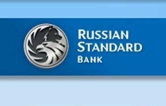 Russian Standard Bank: avis, crédits, opportunités