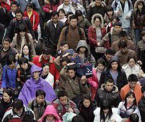 população média anual. fórmula de cálculo