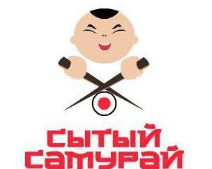 """""""Fed Samurai"""", Ekaterinburg: recensioni"""