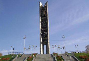 """Monument """"Freundschaft der Völker"""" (Ischewsk, Republik Udmurtien)"""