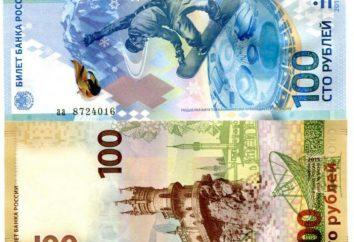 As novas notas de banco de 100 rublos com vista para o Crimea