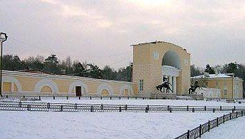 Golitsyn Manor: Museum, Park und Kirche