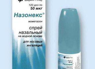 """A droga """"Nasonex"""" para crianças com adenóides: comentários de médicos"""