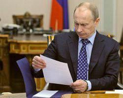 Wie man einen Brief an Putin über das Internet schreiben? Botschaft des Präsidenten