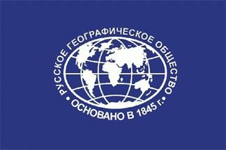 Ekspedycja, festiwal i wystawa Rosyjskiego Towarzystwa Geograficznego: gdzie idą, jak się dostać i czy wziąć udział?