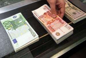La croissance de l'euro (2014) en Russie
